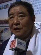 中国广告协会会长李东升